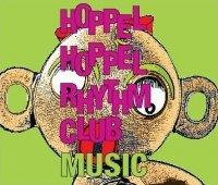 Bild zu NUE JAZZ/AEG 2016: Jazz für Kids  - Hoppelhoppelrhythmclub