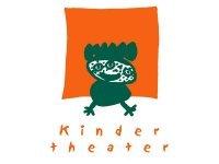 Alberta geht die Liebe suchen - Kindertheater Blinklichter im Kinder- und Jugendhaus GOST © Jugendamt