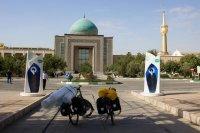 Bild zu Iran - fremd und freundlich