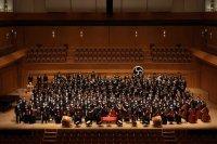 Waseda Symphony Orchestra Tokyo © Athushi Yokota