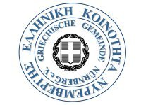 Feier zum Griechischen Nationalfeiertag