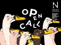 N2025 Open Call - Deine Idee. Deine Stadt.