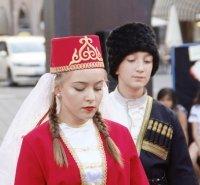 1. Tscherkessische Kulturtage