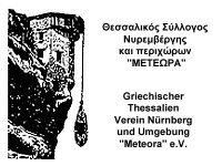 """Die historische Bilanz der 35 Jahre """"Thessalienverein"""""""